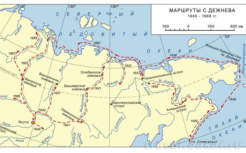 семен дежнев карта маршрута